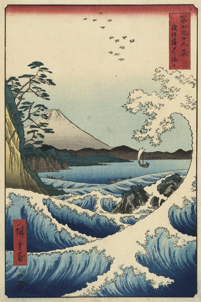 Utagawa Hiroshige Il mare di Satta nella provincia di Suruga 1858