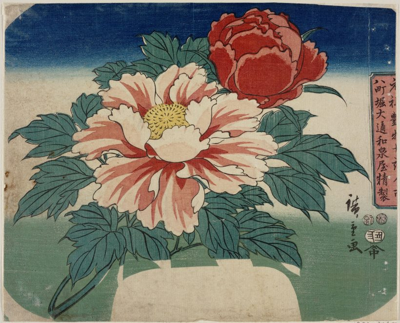 Utagawa Hiroshige Peonie 1853