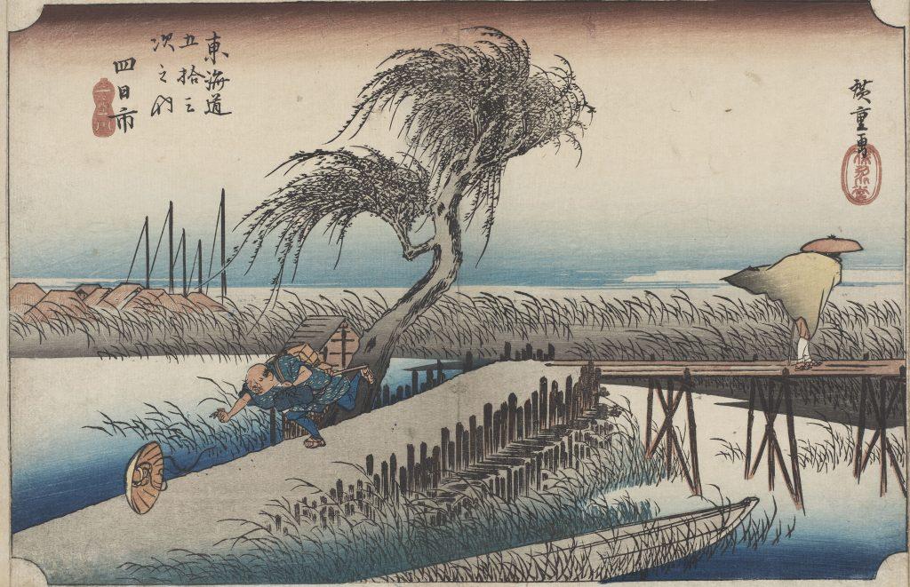 Utagawa Hiroshige Yokkaichi: fiume Mie anche conosciuto come il Primo Tôkaidô o il Grande Tôkaidô 1833–34 circa